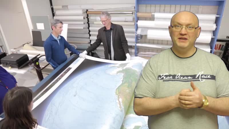 Самый большой атлас в мире Earth Platinum atlas