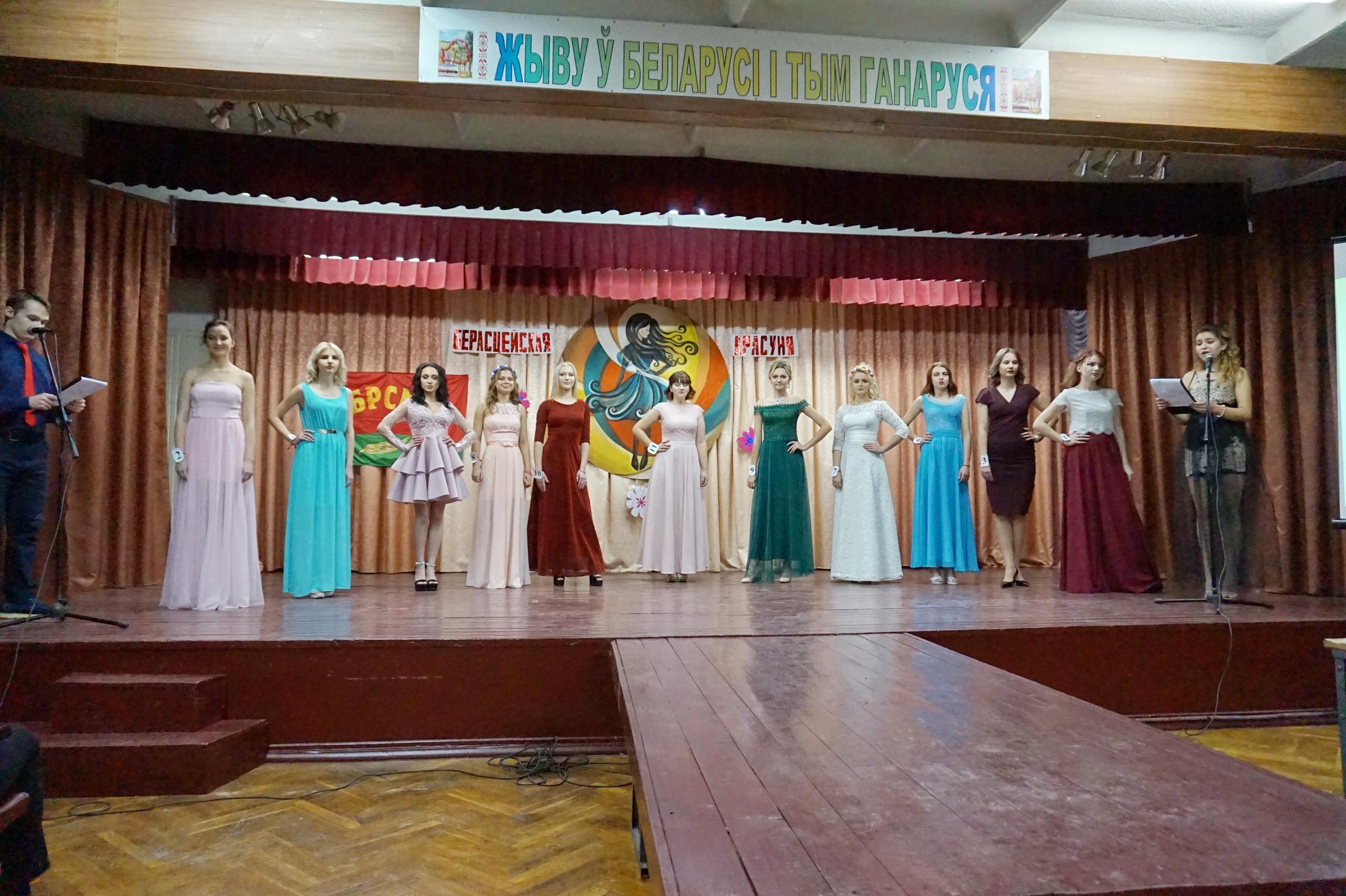 Женские баталии красоты на Ленинском районе в городе Бресте