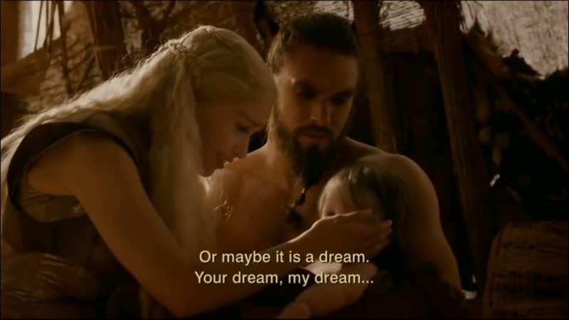 Кхал Дрого и Кхалиси(сон)