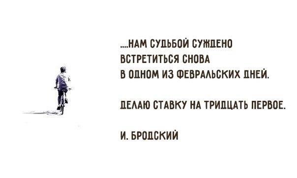 https://pp.vk.me/c7002/v7002193/156c9/G7mNyCB8nQw.jpg