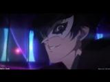 Persona 5 - Персона 5