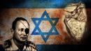 Hativa Sheva - Tribute to the 7th armored brigade