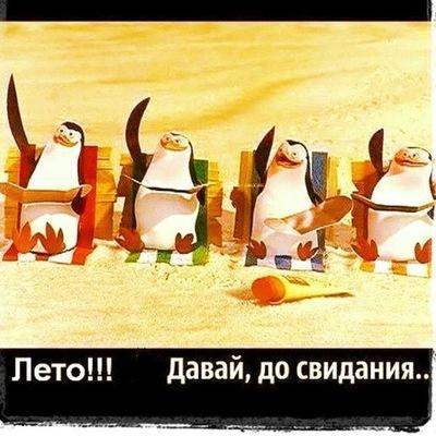Николай Филиппов, 18 марта , Астрахань, id160045181