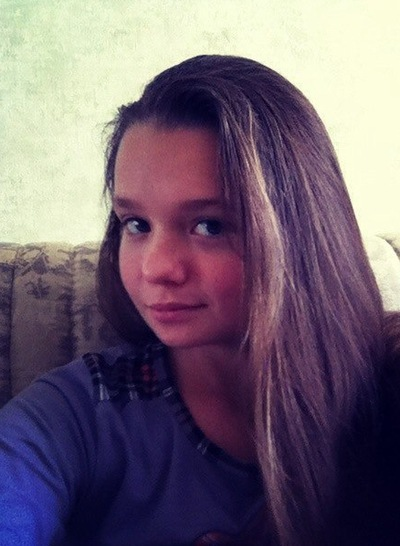 Полина Мурзина, 16 января , Саров, id145762838