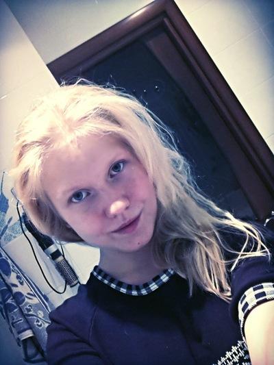 Алина Романова, 25 апреля 1999, Москва, id173750221