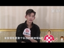 15082018 Интервью с Чжан Ханем