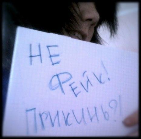 ВКонтакте Слава Котов фотографии