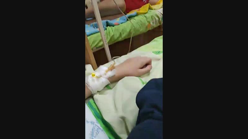 лежу в Минске больнице