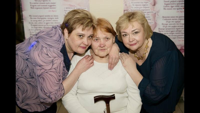 С днем рождения тебя мама милая моя Юбилейный вечер