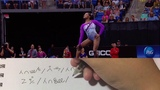 How Simone BIles is Judged on Floor (D Score)