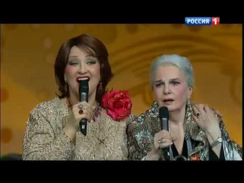 Элина Быстрицкая и Зинаида Кириенко Виновата ли я