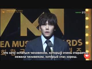 [рус.саб] Пак Хё Шин -