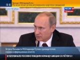 Путин: где Канада и где Украина с Россией?.. 24 05 2014