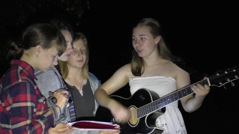 Кривцово-2018, вечер свободных выступлений (2) - Овощной салат