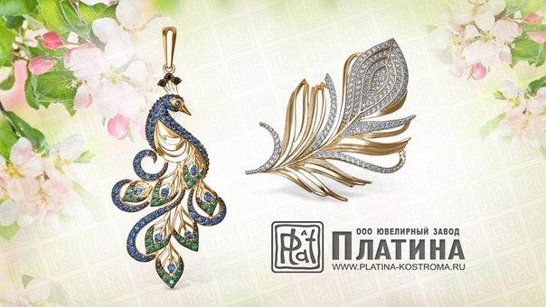 Ювелирные заводы москвы московской области россии и ювелирный завод платина продукция ювелирные изделия