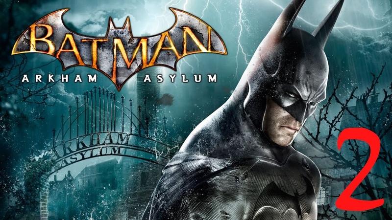 Batman Arkham Asylum ► 2. Куча экшОна, уносим жопку и слегка туповатые ребятки