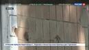 Новости на Россия 24 • Бойцу ВСУ пришлось публично каяться в Донецке