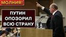 СРОЧНО! ПУТИН ПОБИЛ РЕКОРД! ТАКИМИ ТЕМПАМИ РОССИЯНЕ НЕ НИЩАЛИ ДАЖЕ В 1991