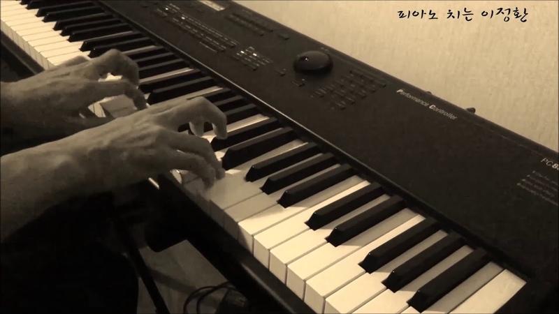 메이플스토리 Maplestory 레헬른 루시드 O S T Shattered Time Dream Fragments 피아노 커버 piano cover