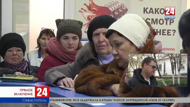 Защита от вируса Когда в Севастополе появится вакцина от кори