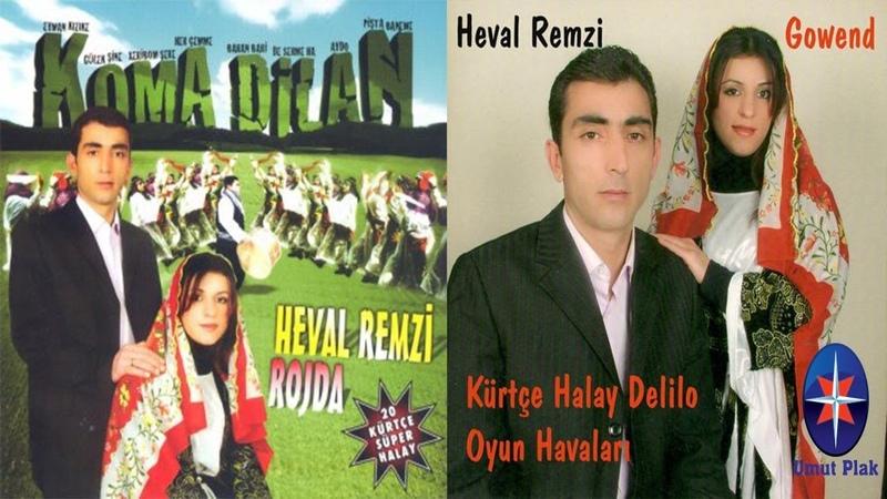 Kürtçe Karışık Hareketli Süper Düğün Govend Halay Potpori - KOMA DİLAN - (FULL ALBÜM)