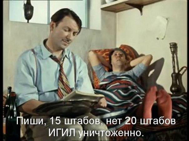 Вчера боевики дважды обстреляли Широкино, - Лысенко - Цензор.НЕТ 7112