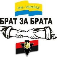 ВКонтакте Надія Рочняк фотографии