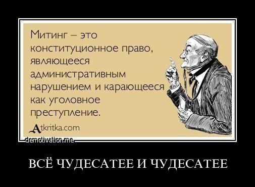 Картинки гиф бесплатно другие казаки