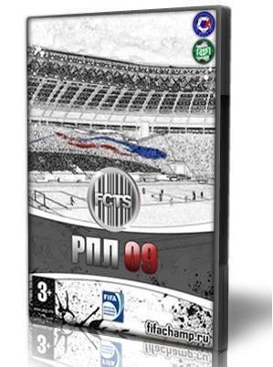 Список всех доступных патчей-аддонов РПЛ (Российская Премьер-Лига) для
