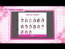 PRODUCE48 Превью песен для 3 миссии