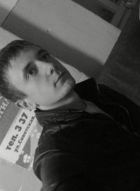 Артур Курбанов, 3 августа 1989, Касимов, id100977853