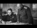 «Маршалы Победы. Часть 2». Документальный фильм о великих полководцах времен ВОВ