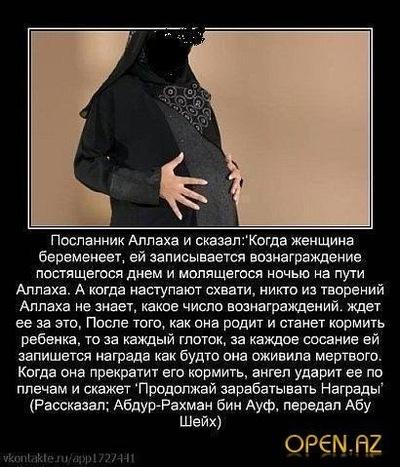 Владимир Каземиров, 31 октября , Мичуринск, id209636065