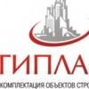 """ООО """"ГИПЛАСТ"""""""