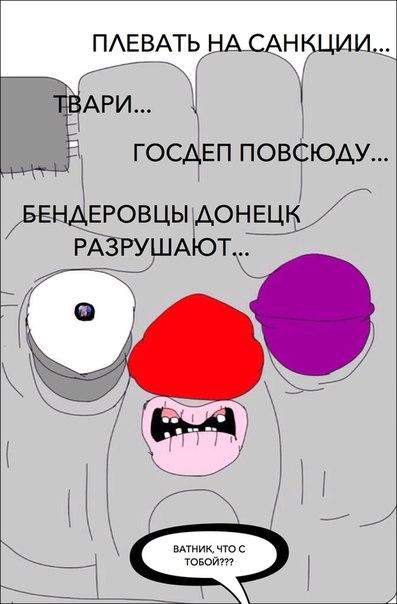 """Украинцы уже скупили половину """"военных"""" облигаций - Цензор.НЕТ 5523"""