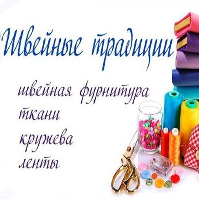 Ирина Мусик