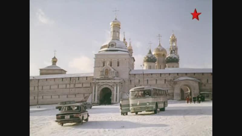 Фильм Выгодный контракт, 1979 год, (г.Загорск-Сергиев Посад).