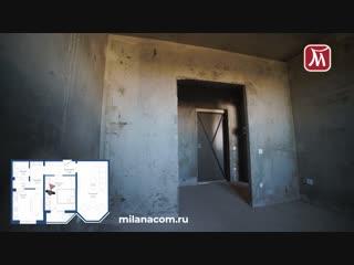 Видео-обзор двухкомнатной квартиры | Милана Недвижимость