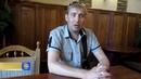 Бывший военнопленный экс штурман ВСУ рассказал в интервью о своей истории