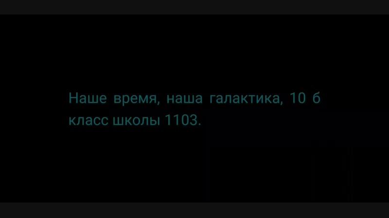 Прогулы Ильдара Прогулы Ильдара. ОТВЕТНЫЙ ПРОГУЛ