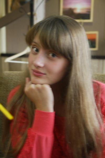 Арина Круглова, 8 ноября , Екатеринбург, id62235071