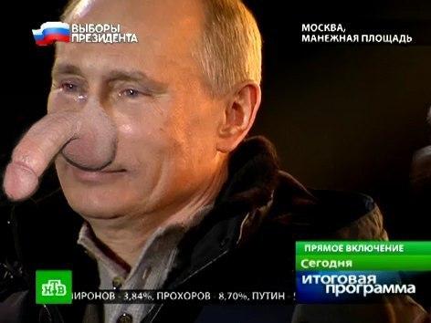 новости футбола в россии и мире футбольные трансферы 2014