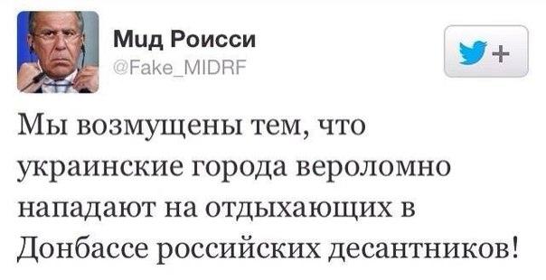 В Донецке возобновились обстрелы: террористы накрыли артобстрелом Петровский район, - мэрия - Цензор.НЕТ 4
