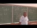 Механика Законы Ньютона Реактивное движение Работа и энергия