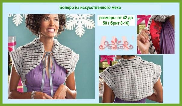 Купит Платье Алматы