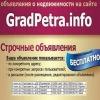 Dmitry Gradpetra.info