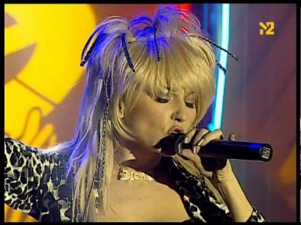 Диана Не целуй ее (СВ шоу) 2000г.