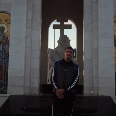 Сергей Гунченко, 9 апреля 1987, Казань, id199219157