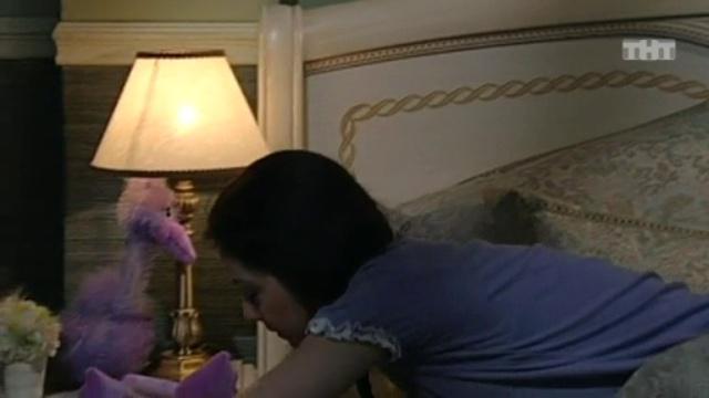 Универ, 4 сезон, 26 серия. Укрощение строптивого