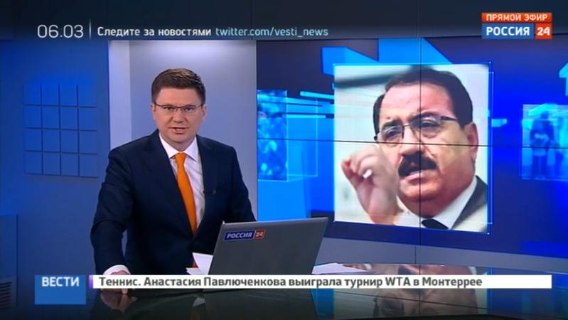 Новости на Россия 24 • Посол Сирии в Москве: авиаудар США показал их координацию с террористами